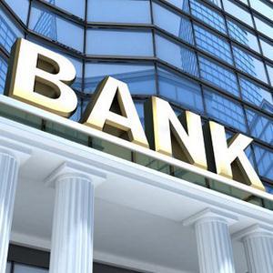Банки Купино