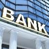 Банки в Купино