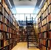 Библиотеки в Купино