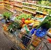 Магазины продуктов в Купино