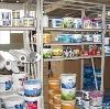 Строительные магазины в Купино